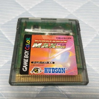 ゲームボーイ(ゲームボーイ)のゲームボーイカラー ボンバーマンマックス(携帯用ゲームソフト)
