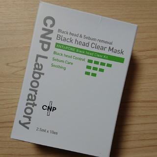 チャアンドパク(CNP)の[pi-様]CNP Laboratory アンチポアブラックヘッドクリアキット(パック/フェイスマスク)