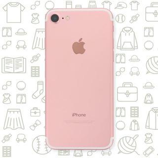 アイフォーン(iPhone)の【B】iPhone7/128/ソフトバンク(スマートフォン本体)