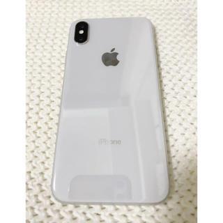 アイフォーン(iPhone)のiPhone X 本体 シルバー 64G(スマートフォン本体)