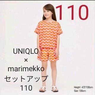 マリメッコ(marimekko)の【新品未開封】size110 セットアップ ユニクロ×マリメッコ(パンツ/スパッツ)