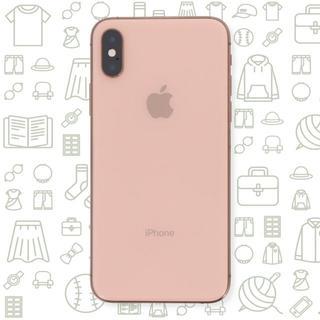 アイフォーン(iPhone)の【B】iPhoneXS/256/ドコモ(スマートフォン本体)