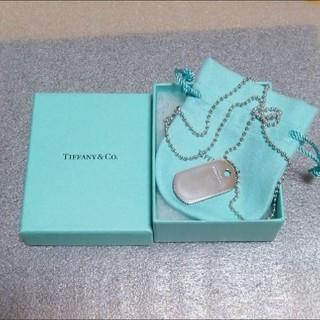ティファニー(Tiffany & Co.)のティファニー コインエッジドッグタグプレートネックレス(ネックレス)