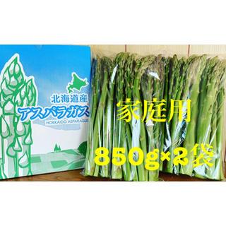 北海道産グリーンアスパラガス♪1.7キロ送料無料!(野菜)