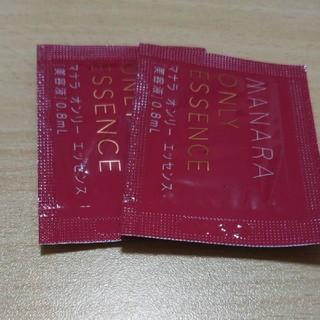 マナラ(maNara)のマナラサンプルエッセンスオイリー(美容液)