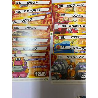ゲームボーイアドバンス(ゲームボーイアドバンス)のロックマンエグゼ 改造カードセット(その他)