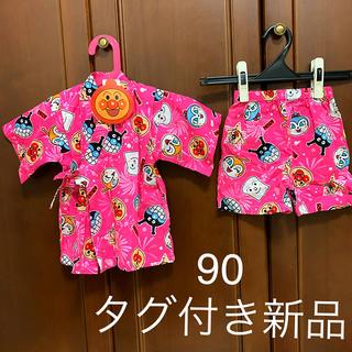 アンパンマン甚平☆90