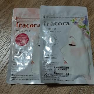 フラコラ(フラコラ)のフラコラ2セット(コラーゲン)