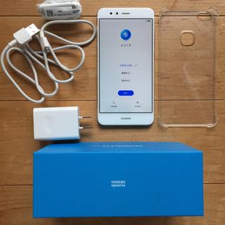 HUAWEI P10 LITE 32GB ホワイト ♥付属品完備 美品♥(スマートフォン本体)