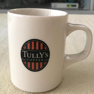 タリーズコーヒー(TULLY'S COFFEE)の新品 タリーズコーヒーマグカップ(グラス/カップ)