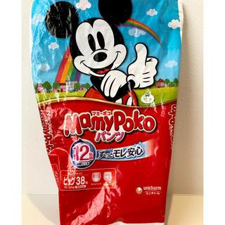 ディズニー(Disney)の【新品未使用品】マミーポコパンツ ビッグ 4枚セット おまけ付き(ベビー紙おむつ)