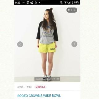 ロデオクラウンズワイドボウル(RODEO CROWNS WIDE BOWL)のロデオクラウンズワイドボウル:PEACショートパンツ(ショートパンツ)