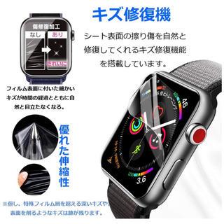 アップルウォッチ(Apple Watch)のApple watch 液晶保護フィルム(保護フィルム)