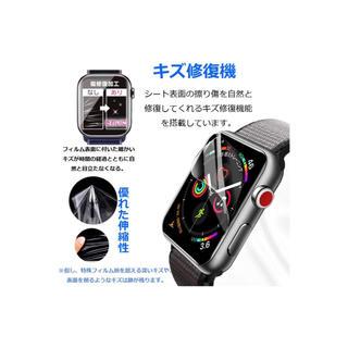アップルウォッチ(Apple Watch)のApple watch 保護フィルム(保護フィルム)