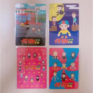 アラシ(嵐)の怪物くん セブンイレブン限定カード(アイドルグッズ)
