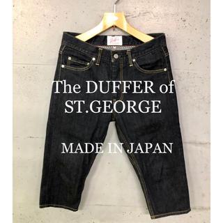 ザダファーオブセントジョージ(The DUFFER of ST.GEORGE)の美品!The DUFFER of ST.GEORGE デニムミドルパンツ!日本製(デニム/ジーンズ)