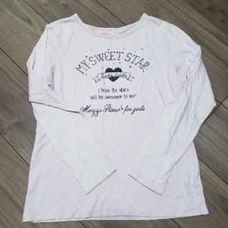 メゾピアノ(mezzo piano)の最終値下げ メゾピアノ ロングTシャツ 160cm(Tシャツ/カットソー)