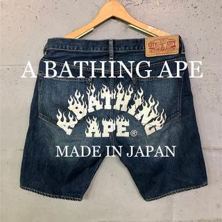 アベイシングエイプ(A BATHING APE)のA BATHING APE バックプリントデニムショートパンツ!日本製! (ショートパンツ)