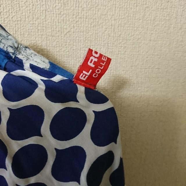 EL RODEO(エルロデオ)のエルロデオ 夏 スカート レディースのスカート(ロングスカート)の商品写真