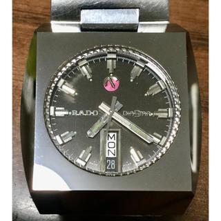 ラドー(RADO)のラドー  ダイヤスター14 角形(腕時計(アナログ))
