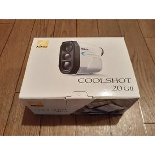 ニコン(Nikon)の【新品未使用】ニコン ゴルフ用レーザー距離計 COOLSHOT 20 GII(その他)