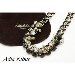 アディアキブラ(Adia Kibur)の【U492】Adia Kibur アディアキブラ 編み込み チェーン ビジュー (ネックレス)