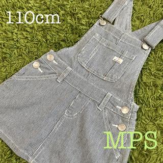 MPS - MPS♡ヒッコリーサロペット110cm