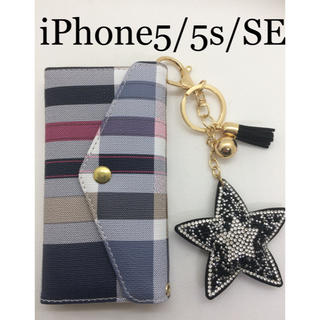 新品✨iPhone SE.5s.5 手帳型ケース チェック柄✨星のチャーム付き(iPhoneケース)