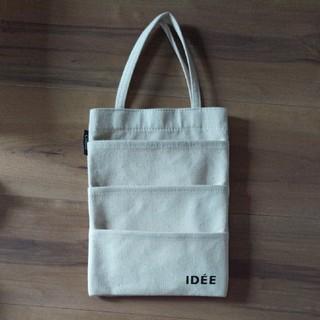 IDEE - IDEE ポケットたくさんミニトート