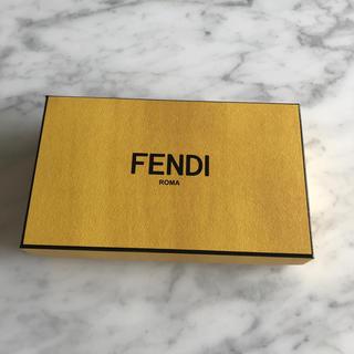 フェンディ(FENDI)のFENDI 空箱(その他)