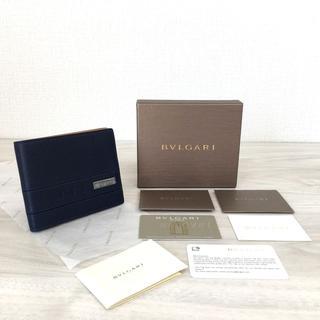 ブルガリ(BVLGARI)の未使用品 BVLGARI 二つ折り札入れ ネイビー レザー 箱付き 30(折り財布)