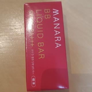 マナラ(maNara)のマナラ BBリキットバー 標準色(BBクリーム)