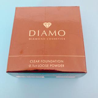 【新品未使用】未開封 ディアモ DIAMO ルースパウダー 0.1ct ダイヤ(フェイスパウダー)