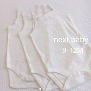 ネクスト(NEXT)のnext baby ネクスト ベビー ボディースーツ 下着 キャミソール 80(肌着/下着)