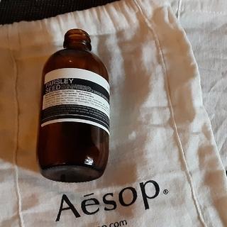 イソップ(Aesop)のAesop 空瓶(置物)