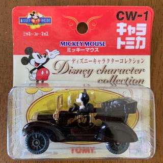 ディズニー(Disney)のかうべえ様 キャラトミカ CW-1  CW-2   CW-2 3(ミニカー)
