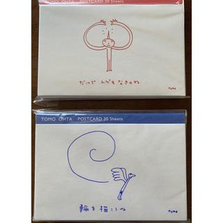 太田朋 ポストカード2冊セット(その他)