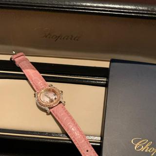 ショパール(Chopard)のショーパール 腕時計(腕時計)
