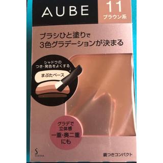オーブクチュール(AUBE couture)の「ソフィーナ オーブ ブラシひと塗りシャドウN 11 ブラウン系(アイシャドウ)