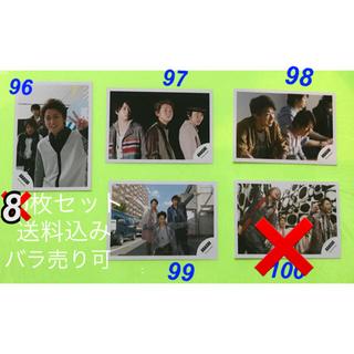 アラシ(嵐)の嵐 大野智さん 櫻井翔さん 相葉雅紀さん 混合 公式写真 10枚セット(その他)