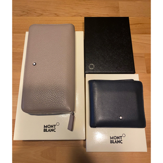 モンブラン(MONTBLANC)のほぼ新品 モンブラン 長財布 おまけに二つ折り (長財布)