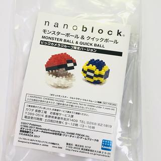 ポケモン(ポケモン)の⭐️未使用品⭐️ ポケモン ナノブロック  モンスターボール&クイックボール(模型/プラモデル)
