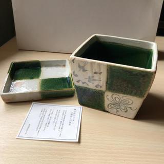 タチキチ(たち吉)のたち吉植木鉢(プランター)