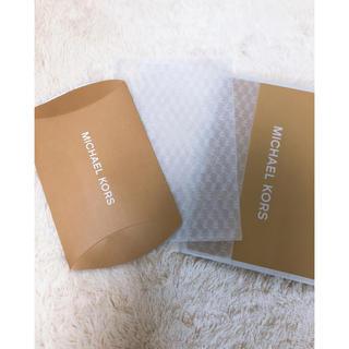 マイケルコース(Michael Kors)のマイケルコース  ショップ袋 箱 包装紙(ショップ袋)