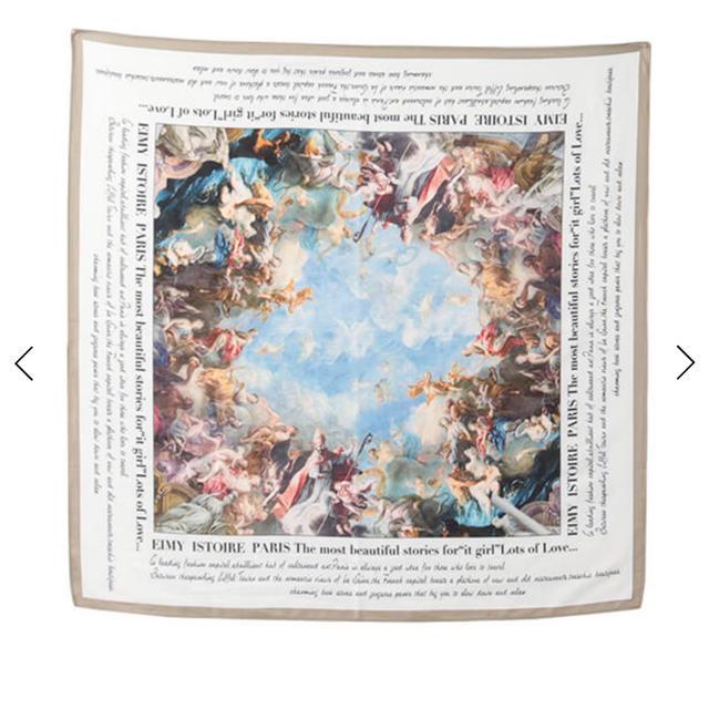 eimy istoire(エイミーイストワール)のeimy Michelangelo Art scarfニットワンピースBLACK レディースのワンピース(ロングワンピース/マキシワンピース)の商品写真