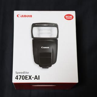 キヤノン(Canon)のcanon 470ex-ai(ストロボ/照明)