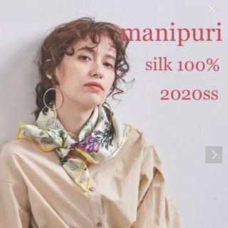 トゥモローランド(TOMORROWLAND)の新品箱入 manipuri  シルクスカーフ FLOWER BOOK(バンダナ/スカーフ)