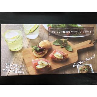 カッティングボード(収納/キッチン雑貨)