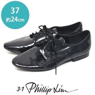 スリーワンフィリップリム(3.1 Phillip Lim)のフィリップリム エナメル オックスフォードシューズ 革靴 37(約24cm)(ローファー/革靴)