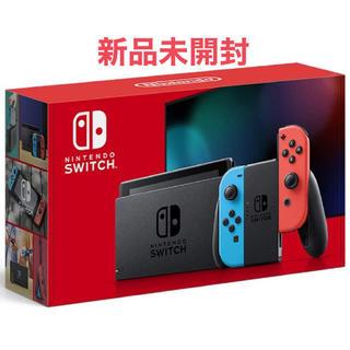 ニンテンドースイッチ(Nintendo Switch)の新品未使用(送料込)ニンテンドースイッチ本体ネオン(家庭用ゲーム機本体)